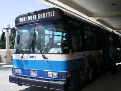 ハワイ2012.7到着ウキウキバス