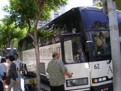 ハワイ2012.7到着時送迎バス