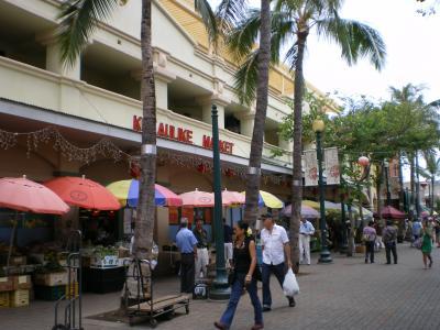 ハワイ2012.7中華街マーケット