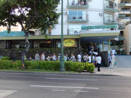 ハワイ2013.7エッグスンスィングスワイキキ店