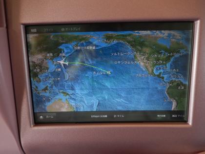 ハワイ2013.7チャイナエアライン機内モニター