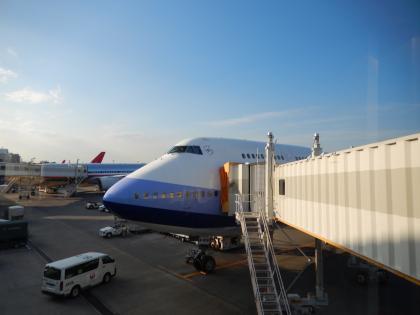 ハワイ2013.7チャイナエアライン機成田到着1