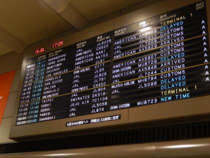 ハワイ2013.7成田空港到着ロビー到着案内