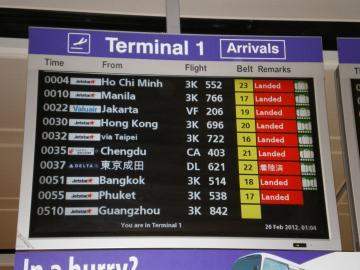 SIN2012.2チャンギ空港到着2
