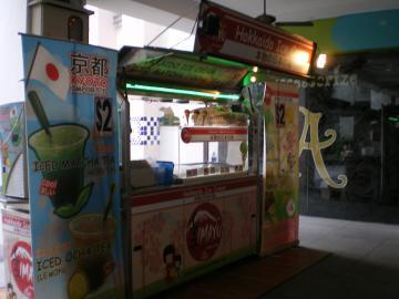シンガポールの変な店:抹茶レモン