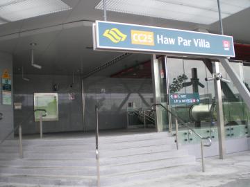 MRTハウパーヴィラ駅