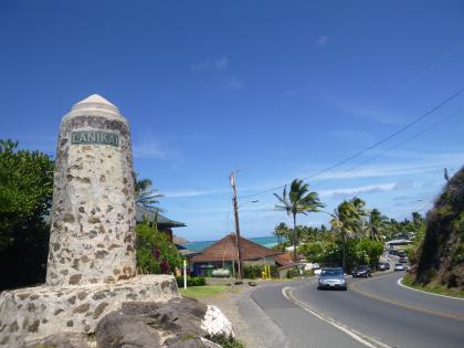 ハワイ2013.7ラニカイ入口