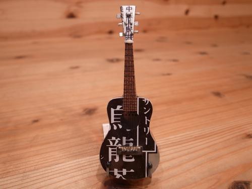 空き缶ギター