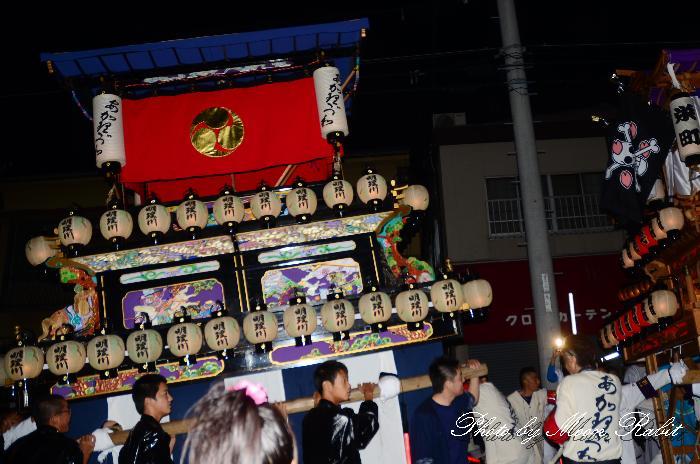 明理川だんじり(屋台・楽車) 東予秋祭り 前夜祭 愛媛県西条市 新地通り商店街 2011年10月7日