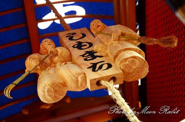 西条祭り2011 下町中だんじり 屋台創建30周年式典 愛媛県西条市下町中