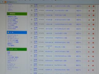 002_convert_20111227194409.jpg