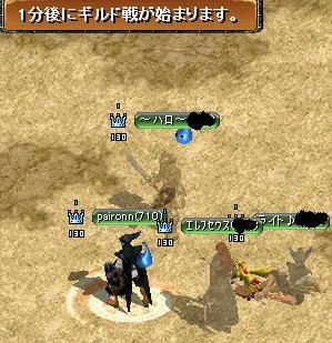 ウルトラ戦集まり1