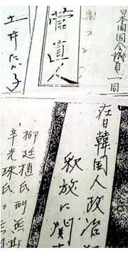 sin-syomei3.jpg
