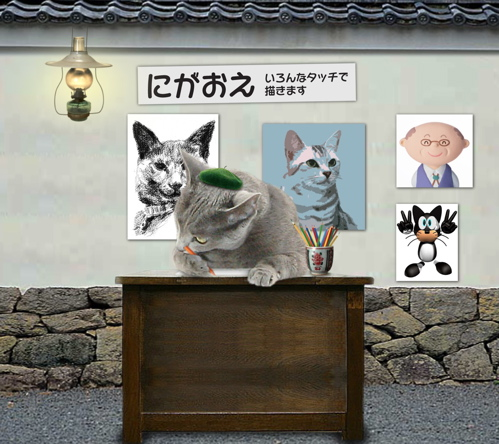 似顔絵猫6