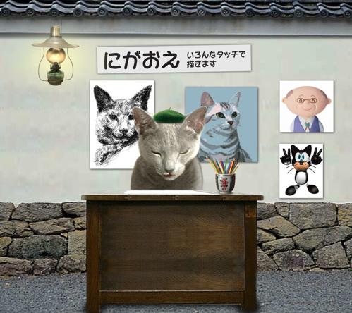 似顔絵猫4