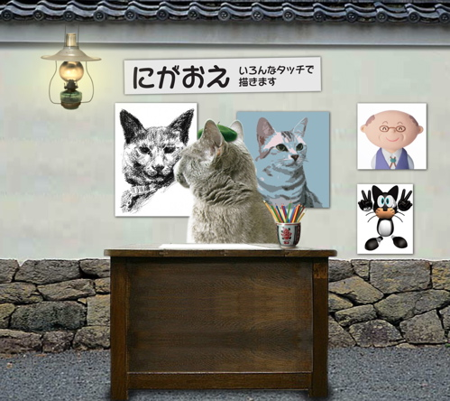 似顔絵猫3