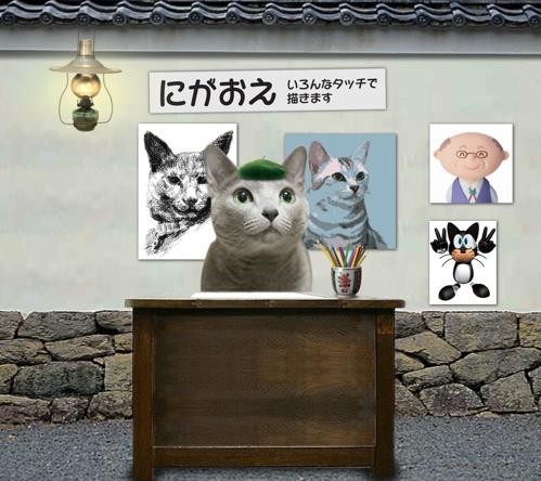 似顔絵猫2