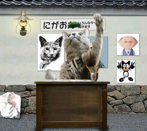似顔絵猫12