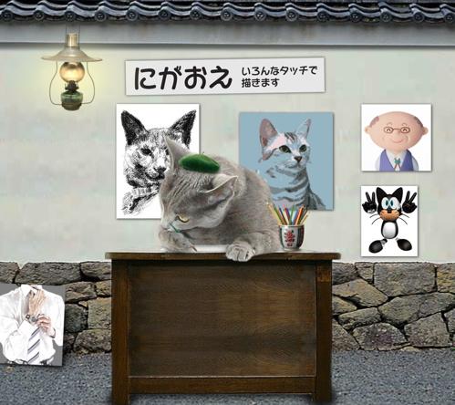 似顔絵猫11