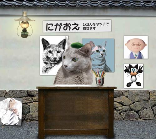 似顔絵猫10