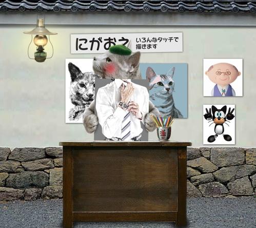 似顔絵猫9
