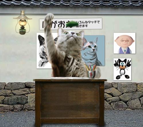 似顔絵猫7