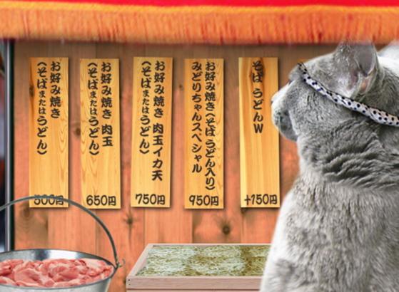 お好み焼き屋4