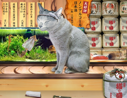 みどり屋寿司篇6