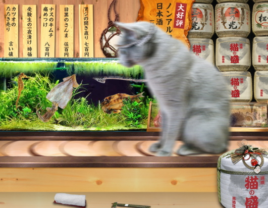 みどり屋寿司篇5