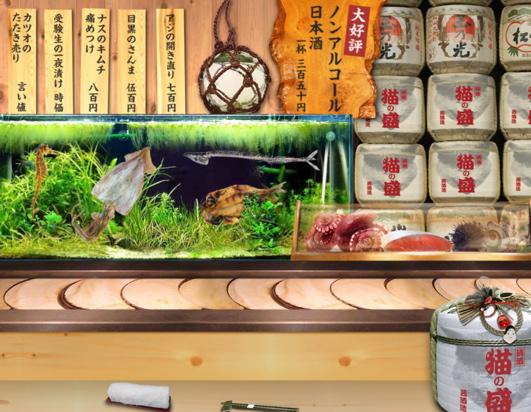 みどり屋寿司篇3
