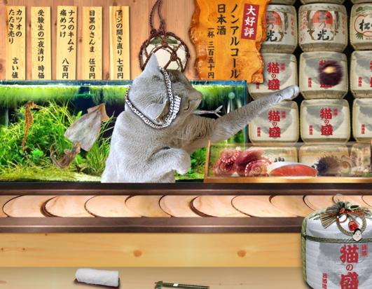 みどり屋寿司篇9