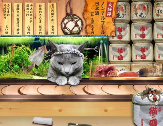 みどり屋寿司篇10