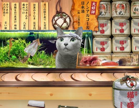 みどり屋寿司篇7