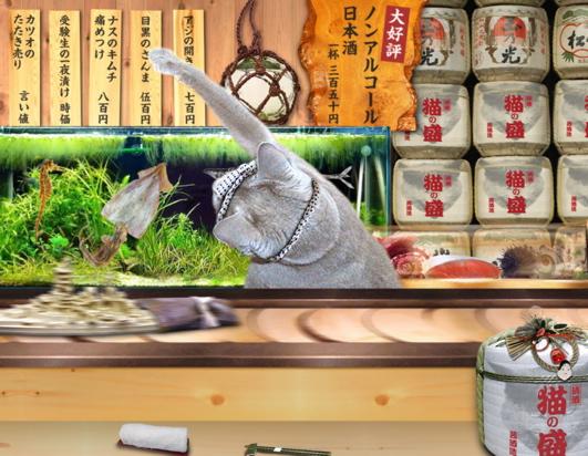 みどり屋寿司篇18