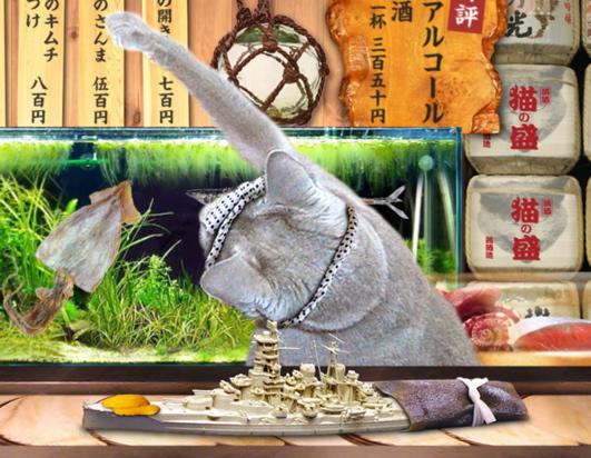 みどり屋寿司篇17