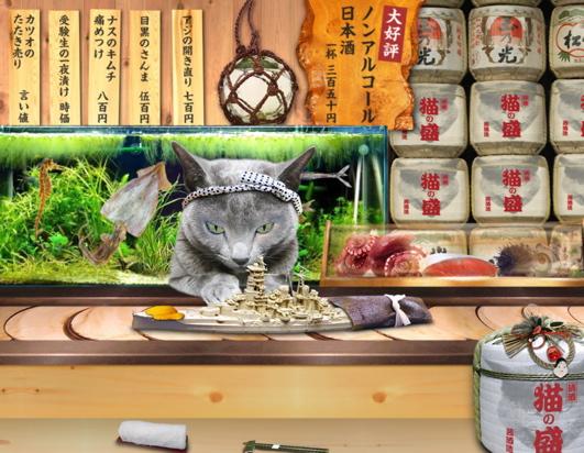 みどり屋寿司篇16
