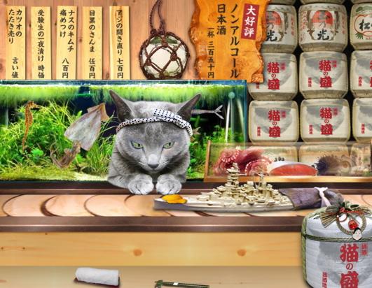 みどり屋寿司篇15
