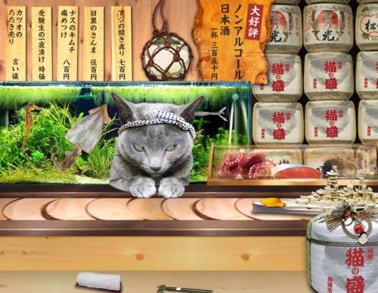 みどり屋寿司篇14