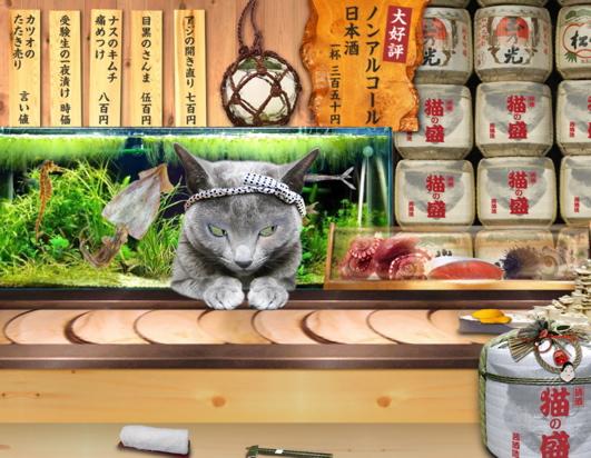 みどり屋寿司篇13