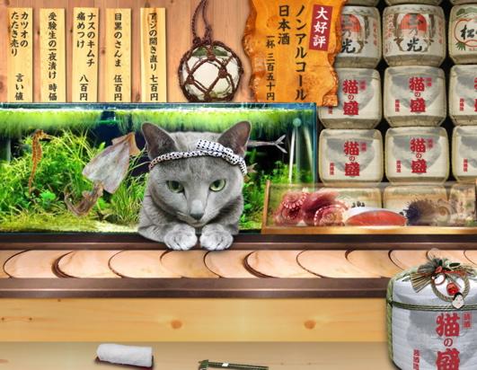 みどり屋寿司篇22