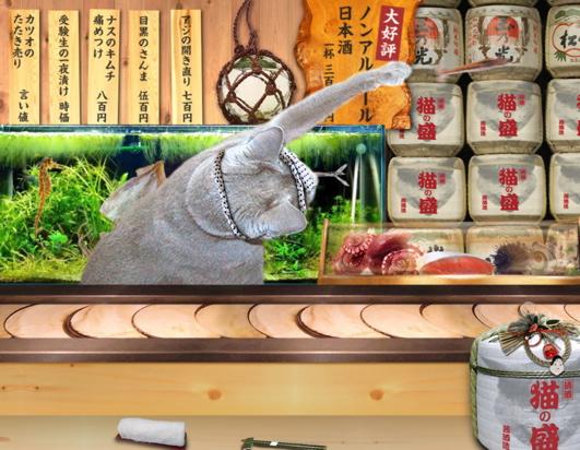 みどり屋寿司篇21