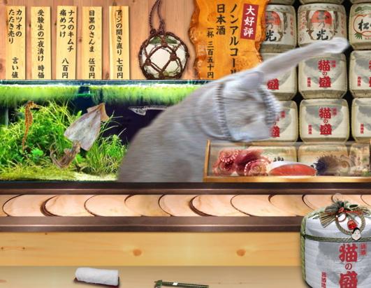 みどり屋寿司篇30