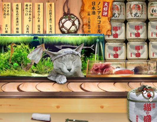 みどり屋寿司篇28