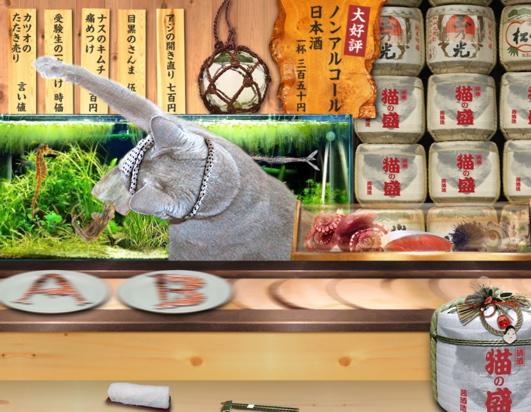 みどり屋寿司篇27