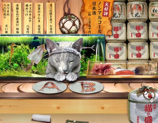 みどり屋寿司篇26