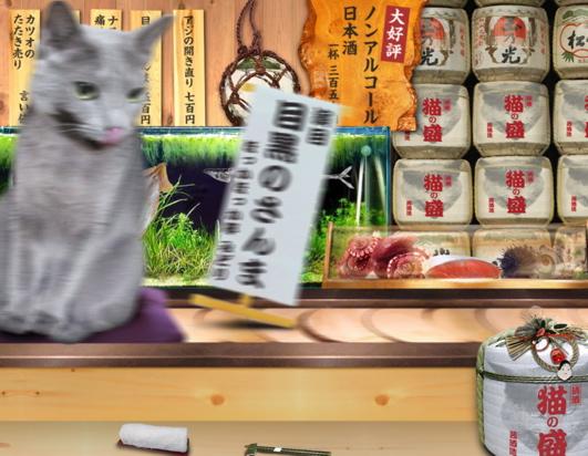 みどり屋寿司篇35