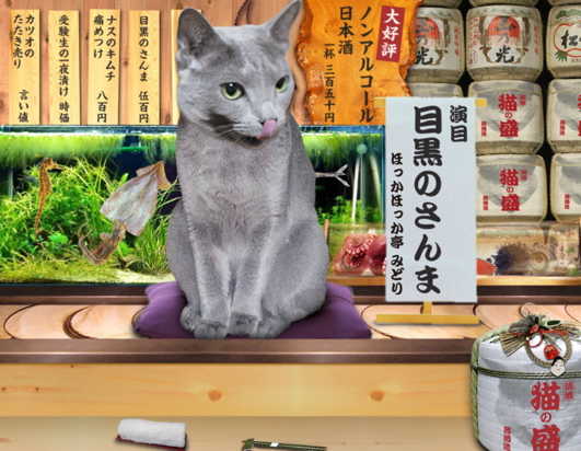 みどり屋寿司篇34