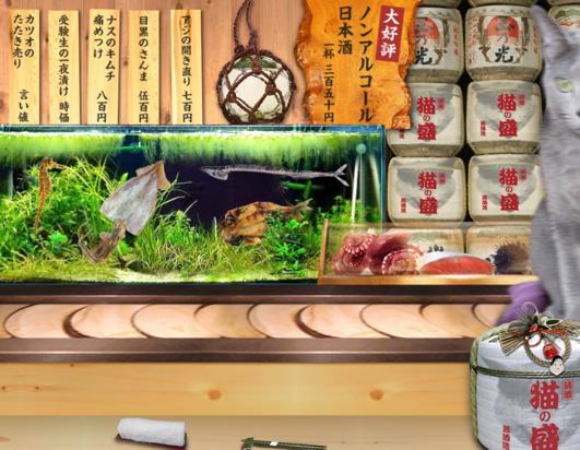 みどり屋寿司篇32