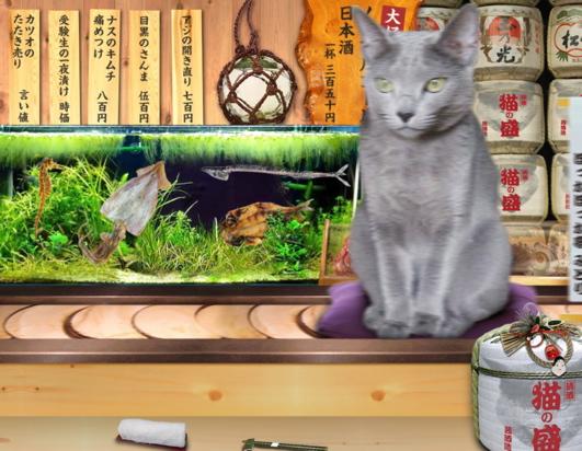 みどり屋寿司篇33