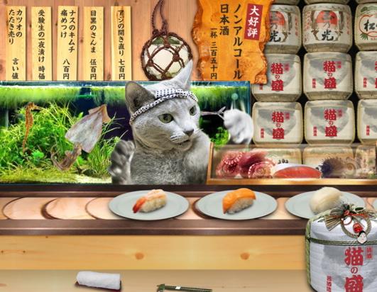 みどり屋寿司篇42
